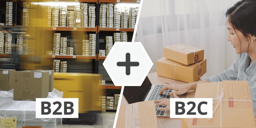 Shopify, Erplain et QuickBooks s'associent pour donner un coup d'accélérateur aux TPE et PME: une proposition de valeur inédite sur le marché européen!